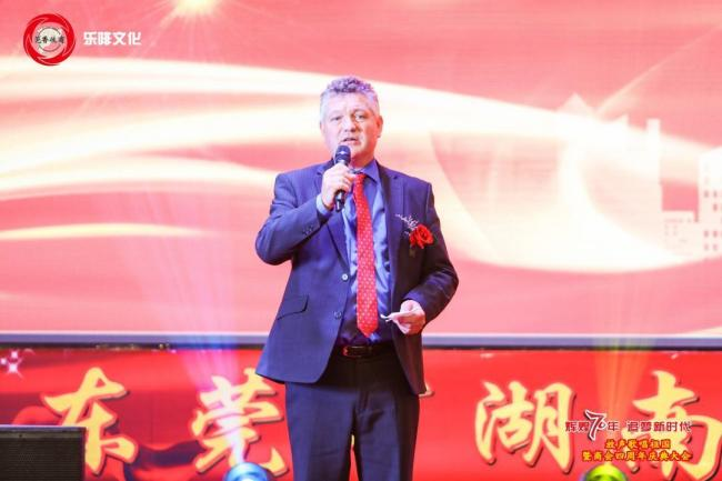 Mike Starkie, mayor of Copeland, in China