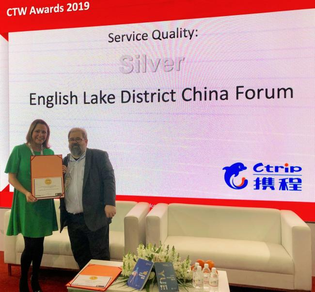 AWARD: The Silver Award for Service Quality was presented to Jennifer Cormack, chair of the English Lake District China Forum